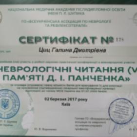 ТУНЕЛЬНИЙ СИНДРОМ фото 6