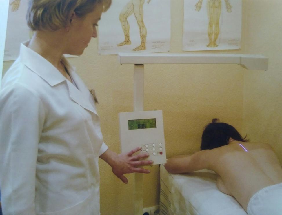Лазеротерапія зональна