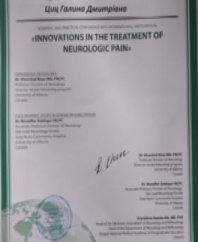 лікування пацієнтів з полінейропатією та неврологічним болем фото 2