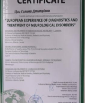 лікування пацієнтів з полінейропатією та неврологічним болем фото 3