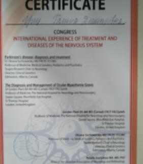 лікування пацієнтів з полінейропатією та неврологічним болем фото 5
