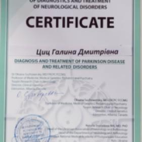 Досвід лікування захворювань центральної та периферичної нервової системи фото 15