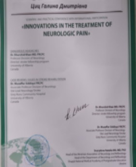 treatment of patients with polyneuropathy and neurological pain photo 2
