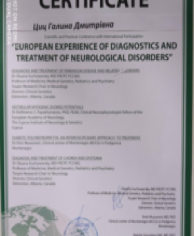 treatment of patients with polyneuropathy and neurological pain photo 3